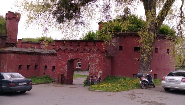 One of the many bastions around the city: the Astronomical Bastion.