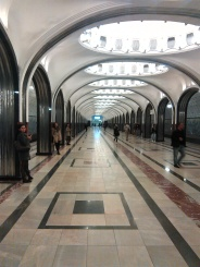 Moscow is blessed to have such wonderful metros, and in particular, Mayakovskaya is one of my favorites.